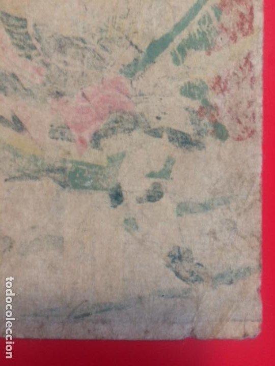 Arte: Batalla de IchinoTani, ukiyoe de Syuntei, Oban 25.5x38cm. - Foto 12 - 278308213