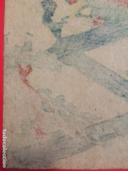 Arte: Batalla de IchinoTani, ukiyoe de Syuntei, Oban 25.5x38cm. - Foto 13 - 278308213