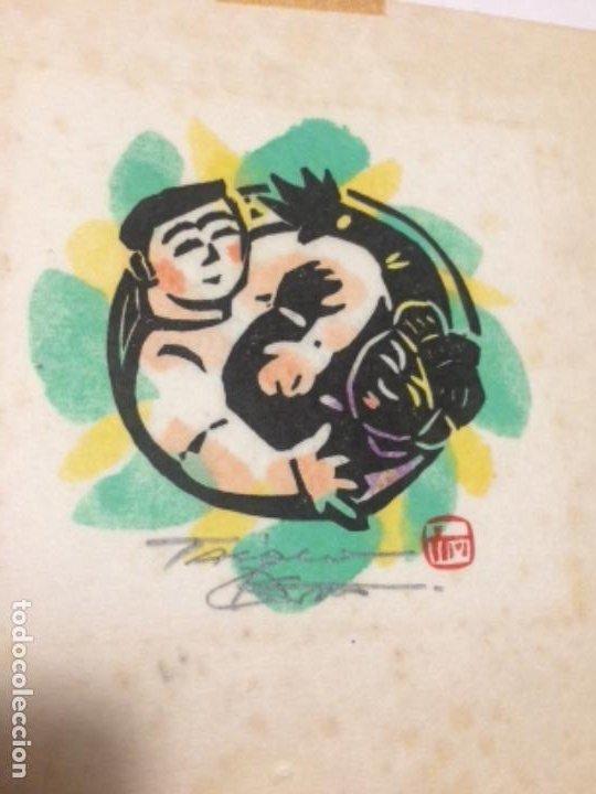 SERIE PELEA KENKA POR TAI Ō ŌGAWA (1941-) 1983 (Arte - Xilografía)