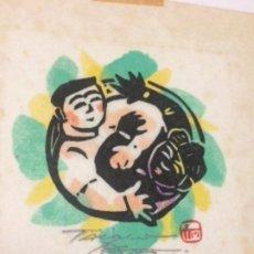 Arte: SERIE PELEA KENKA POR TAI Ō ŌGAWA (1941-) 1983. Lote 278382253