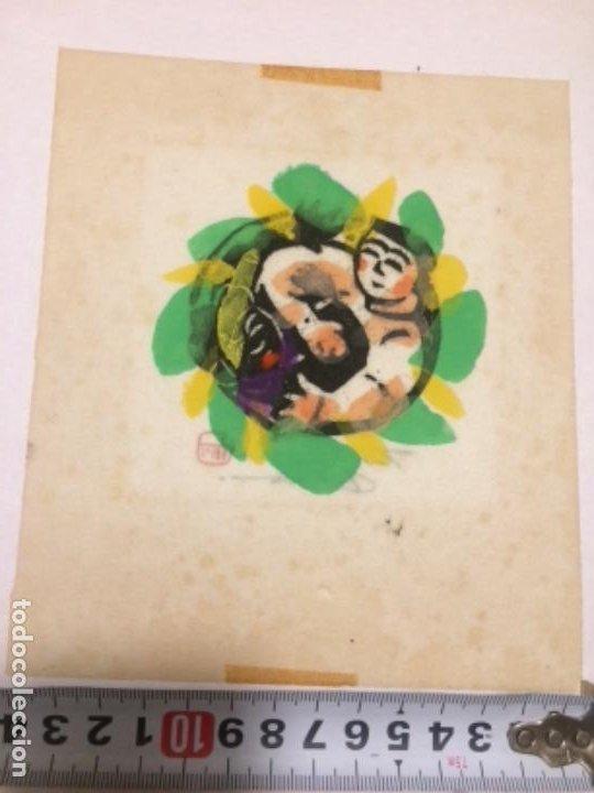 Arte: serie Pelea Kenka por Tai Ō Ōgawa (1941-) 1983 - Foto 3 - 278382253