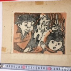 Arte: NIÑOS CON GATO POR TAI Ō ŌGAWA (1941-). Lote 278383648