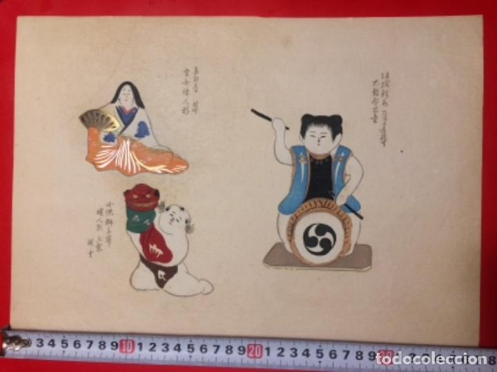 Arte: Juguetes tradicionales locales del periodo Edo 1603-1868 o gyodogangu - Foto 7 - 278387853