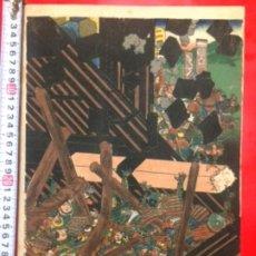 Arte: UKIYOE DE KUNIYOSHI. Lote 278390163