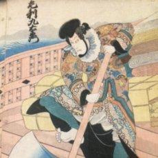 Arte: PIRATA, YAKUSA-E O DIBUJOS DE ACTORES DE KABUKI, UKIYOE DE KUNIYOSHI. Lote 278390993
