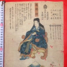 Arte: OROSCOPO DE COSECHAS, UKIYOE DE KUNIYOSHI. Lote 278391953