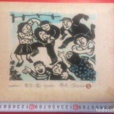 Arte: SERIE NORANEKO TAI Ō ŌGAWA (1941-). Lote 278434193