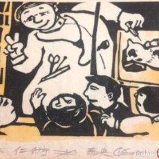 Arte: SERIE NORANEKO TAI Ō ŌGAWA (1941-). Lote 278434233