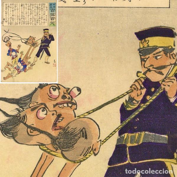 UKIYOE, KUBIHIKI, HUMOR GRÁFICO EN LA GUERRA CHINO-JAPONESA, KOBAYASHI KIYOCHIKA (1847-1915). (Arte - Xilografía)