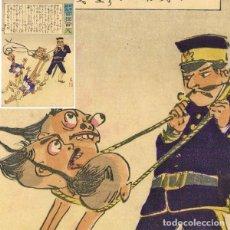 Arte: UKIYOE, KUBIHIKI, HUMOR GRÁFICO EN LA GUERRA CHINO-JAPONESA, KOBAYASHI KIYOCHIKA (1847-1915).. Lote 278546968