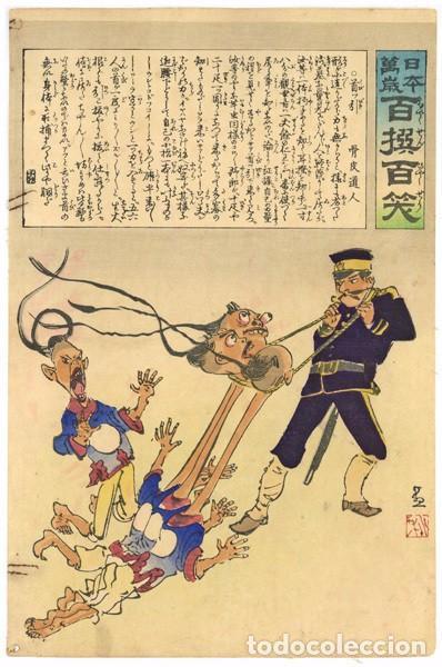 Arte: Ukiyoe, Kubihiki, Humor gráfico en la guerra chino-japonesa, Kobayashi Kiyochika (1847-1915). - Foto 3 - 278546968