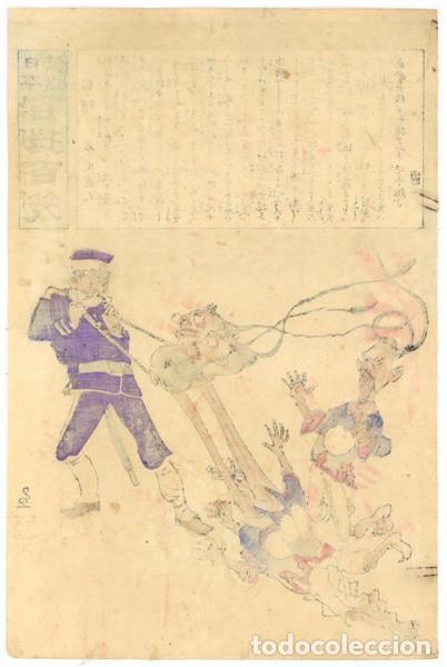 Arte: Ukiyoe, Kubihiki, Humor gráfico en la guerra chino-japonesa, Kobayashi Kiyochika (1847-1915). - Foto 4 - 278546968