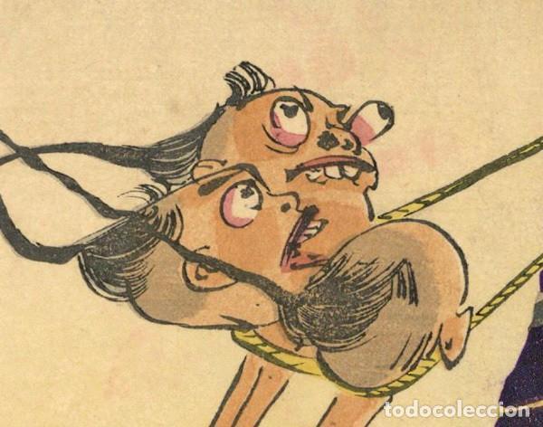 Arte: Ukiyoe, Kubihiki, Humor gráfico en la guerra chino-japonesa, Kobayashi Kiyochika (1847-1915). - Foto 6 - 278546968
