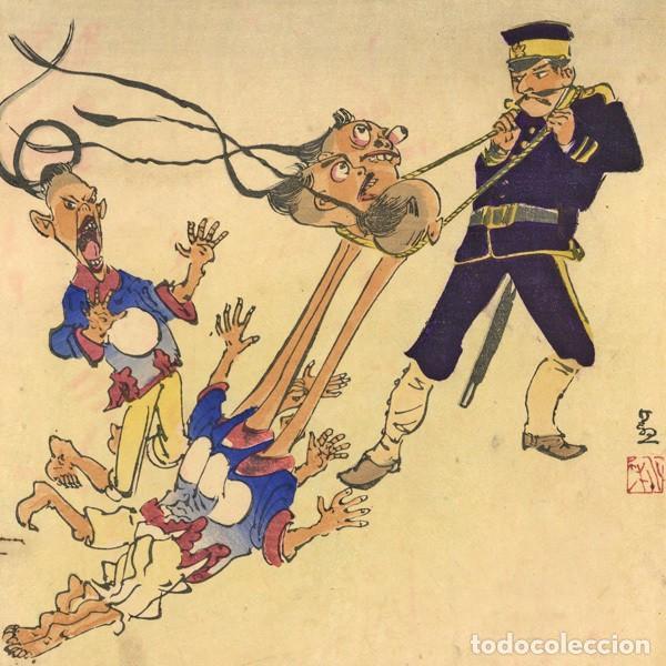 Arte: Ukiyoe, Kubihiki, Humor gráfico en la guerra chino-japonesa, Kobayashi Kiyochika (1847-1915). - Foto 8 - 278546968