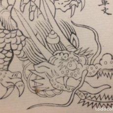 Arte: CORRECTA GENERACIÓN DE PATRONES JAPONESES 2, AÑO 38 MEIJI, 1905. Lote 278966913