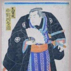 Arte: ONOGAWA KISABURŌ 5 YOKOZUNA,. Lote 279338813
