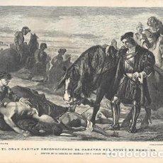 Arte: XILOGRAFIA EL GRAN CAPITAN RECONOCE EL CADAVER DEL DUQUE DE NEMOURS DESPUES DE LA BATALLA DE NEMOURS. Lote 279379843
