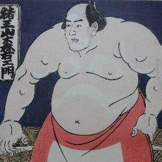 Arte: IO YAMAMORI SAEMON, UKIYOE DE TOYOKUNI II-III,FINALES DE EDO, OBAN 36.9 X25.3CM. Lote 279485143