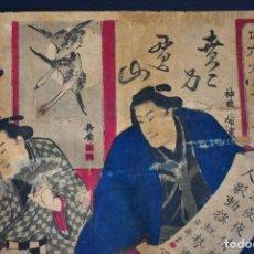 Arte: EXPOSITION DE NAKAMURA UMESYO, UKIYOE DE KUNITERU I,FIN DE EDO,3 OBAN DE 25CM×37CM. Lote 279485253