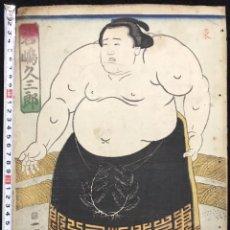 Arte: WAKASHIMA KYOZABURO (1842-1891) OSEKI, UKIYOE DE KUNITERU, 1872. Lote 279489318