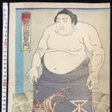 Arte: INAGAWA MASAEMON 4, UKIYOE 1900. Lote 279494933