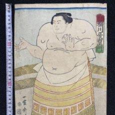 Arte: INAGAWA MASAEMON 4, UKIYOE DE KUNIAKI 1871. Lote 279495143