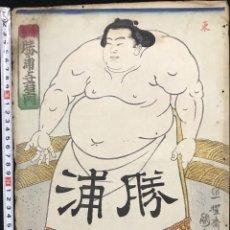 Arte: KATSUNOURA YOICHIEMON (1843-1888), UKIYOE DE KUNITERU, 1875 TOKYO. Lote 279496493