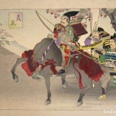 Arte: MINAMOTO NO YOSHIIE A CABALLO BAJO EL CEREZO EN FLOR, UKIYOE DE CHIKANOBU 1893. Lote 279588553