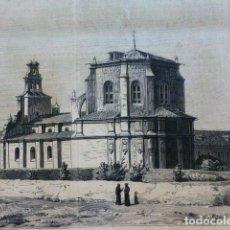 Arte: ARANDA DE DUERO BURGOS CONVENTO DE LA VID GRABADO XILOGRAFICO XILOGRAFIA 1876. Lote 287156668