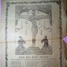 Arte: 20/39´S CA. MANACOR GOIS DEL SANT CRISTO SE VENERA EN LA IGLESIA PARROQUIAL - GOIGS BALEARS MALLORCA. Lote 287801713