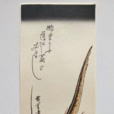 Arte: EXCELENTE GRABADO JAPONÉS DEL MAESTRO HIROSHIGE I, GRAN CALIDAD, BUEN ESTADO. Lote 287982908