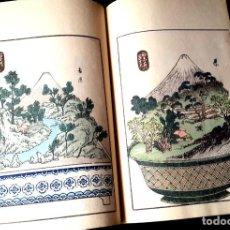 Arte: BONSAI - LIBRO DE GRABADOS - JAPÓN - SIGLO XIX O XX. Lote 288930488