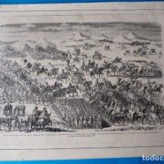Arte: ANTIGUA XILOGRAFÍA : TROZO DE LA GRAN PINTURA DE LA BATALLA DE LA HIGUERUELA. Lote 294130023