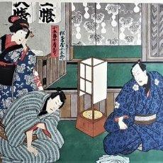 """Arte: TOYOKUNI UTAGAWA, """"KOGORO MATSUKIYA,SU ESPOSA Y SHIRIBEI MATSUKIYA"""". Lote 296827193"""