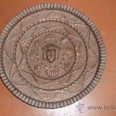 Arte: ANTIGUO PLATO DE COBRE REPUJADO, DE GRAN TAMAÑO.. Lote 28969430
