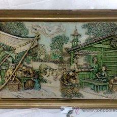 Arte: CUADRO JAPONES EN RELIEVE CON ESCENAS COSTUMBRISTAS. GRAN TAMAÑO.. Lote 27490506