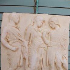 Arte: PLACA PARA CUADRO EN MARMOLINA CON RELIEVE ROMANO DE ITALICA. Lote 51149700