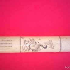 Arte: PISAPAPELES ORIENTAL -S.XIX-. FINAMENTE TALLADO Y PINTADO. DIM.- 23,250X3,750X2,5 CMS. Lote 58330307