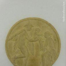 Arte: UNA ESCULTURA SOBRE PIEDRA NO DEFINIDA DE NUEVA ACROPOLIS 35.5CM X 35.5CM F493. Lote 80690338