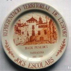 Arte: PLATO DECORATIVO JUEGOS ESCOLARES TARRAGONA. Lote 84152672