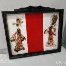 Arte: SOMBRAS CHINESCAS FIGURAS TROQUELADAS ARTESANIA VINTAGE MARCO CHINO ORIENTAL POSTERIOR A LA ELABORAC. Lote 166538578