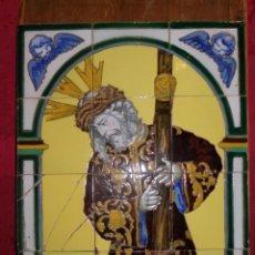 Arte: AZULEJO CRISTO JESÚS DEL GRAN PODER. Lote 194887815