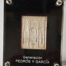 Arte: PRECIOSA OBRA DE ARTE EN PLATA DE LA ALHAMBRA DE GRANADA. DE PEDRÓS Y GARCIA.. Lote 216887753