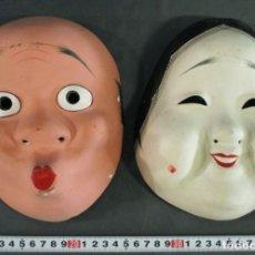 Arte: MASCARA RITUAL JAPONESA HYOTOKO Y OKAME. Lote 219924695