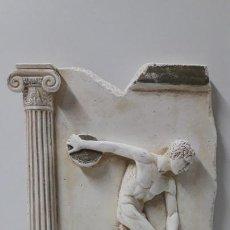 Arte: RELIEVE DEL DISCOBOLO . REALIZADO EN ESCAYOLA - PARA COLGAR . ERGANI ATHENA - GREECE. Lote 224753986