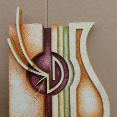 Arte: ESCULTURA MURAL DE JOSE SANZ SALA. ( SOLO RECOGIDA ). Lote 245649530