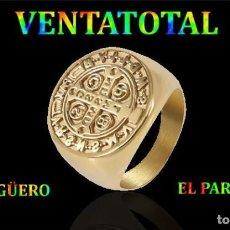 Artesanía: SELLO TEMPLARIO VINTAGE DE ORO AMARILLO DE 18 KILATES LAMINADO TALLA 7 PESA 14 GRA-Nº762. Lote 184051617