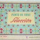 Artesanía: ANTIGUO CATALOGO ALBUM DE PUNTO DE CRUZ - ABECEDARIO - TIENE 16 PAG - MIDE 17 X 12 CMS.. Lote 7171233