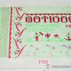 Artesanía: ANTIGUO CATALOGO ALBUM MOTIVOS - PUNTO DE CRUZ Y FRUNCIDOS - Nº 11 - ABECEDARIO - TIENE 12 PAG - MID. Lote 8545887