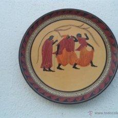 Artesanía: PLATO CERAMICA GRIEGA. Lote 47026049